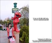 Day4 Part3 環球影城兒童遊憩區:DSC_8970.JPG