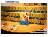 日本東京SKYTREE:DSC06832.JPG
