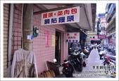 李家鍋貼饅頭:DSC_4479.JPG