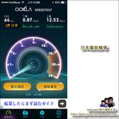 廣島機場交通:DSC_0278.PNG