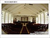 2011.08.14 南投信義新鄉村:DSC_1014.JPG