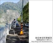 2012.01.27 木茶房餐廳、車埕老街、明潭壩頂:DSC_4614.JPG