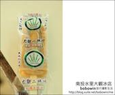 2012.01.27 二坪山冰棒(大觀冰店、二坪冰店):DSC_4655.JPG