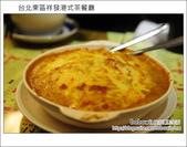 2012.03.25 台北東區祥發茶餐廳:DSC_7650.JPG