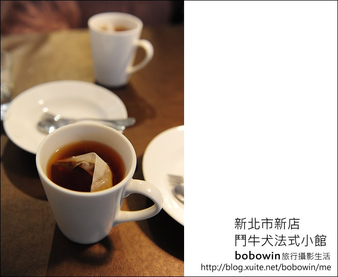 2012.04.07 新北市新店鬥牛犬法式小館:DSC_8616.JPG