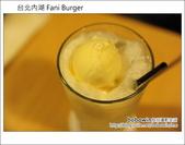 2012.09.05台北內湖 Fani Burger:DSC_4998.JPG