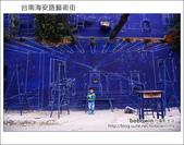 2013.01.25 台南海安路藝術街&北勢街藝術街:DSC_9112.JPG