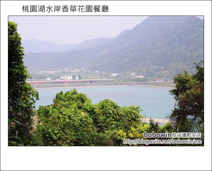 2012.03.31 桃園湖水岸香草花園餐廳:DSC_8000.JPG