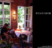 [ 景觀餐廳 ] 新竹尖石六號花園:DSCF0542.JPG