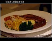 [ 宜蘭] 三星-- 清心景觀餐廳--賞宜蘭夜景:DSCF5653.JPG