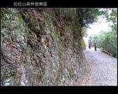[ 北橫 ] 桃園復興鄉拉拉山森林遊樂區:DSCF7742.JPG