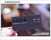 2013.03.17 桃園龍潭6028咖啡:DSC_3611.JPG