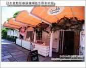 Day3 Part4 長春藤廣場&大原美術館:DSC_8262.JPG
