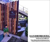 2014.01.11 台北內湖擴邦麵包堤頂店:DSC_8788.JPG