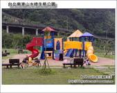 台北南港山水綠生態公園:DSC_1805.JPG