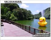 宜蘭三星長埤湖風景區:DSC_3583.JPG