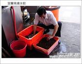 2011.08.20 宜蘭南塘水餃:DSC_1805.JPG