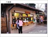 日本東京之旅 Day4 part6 六義園:DSC_0798.JPG