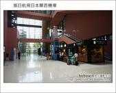Day1 Part1 搭日航飛日本關西機場:DSC04652.JPG