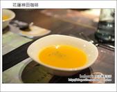 神田咖啡:DSC_1456.JPG