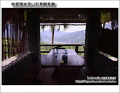 桃園隱峇里山莊景觀餐廳:DSC_1189.JPG
