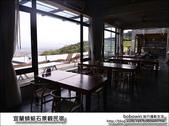 宜蘭頭城蜻蜓石景觀民宿&下午茶:DSC_7647.JPG