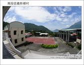 2011.08.14 南投信義新鄉村:DSC_1017.JPG