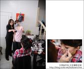 2011.10.01 文彥&芳怡 文定攝影記錄:DSC_6271.JPG