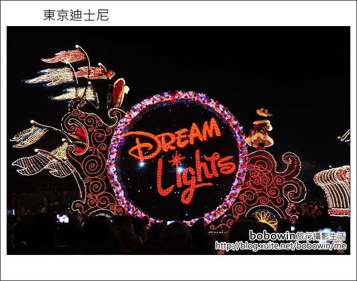 Day2 part2 晚上迪士尼遊行:DSC_9202.JPG