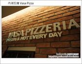 2012.03.09 內湖瓦薩Vasa Pizza:DSC00516.JPG