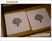 2013.01.27 屏東福灣莊園:DSC_1056.JPG