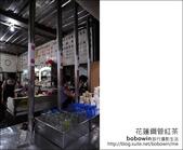 花蓮廟口鋼管紅茶:DSC_1519.JPG