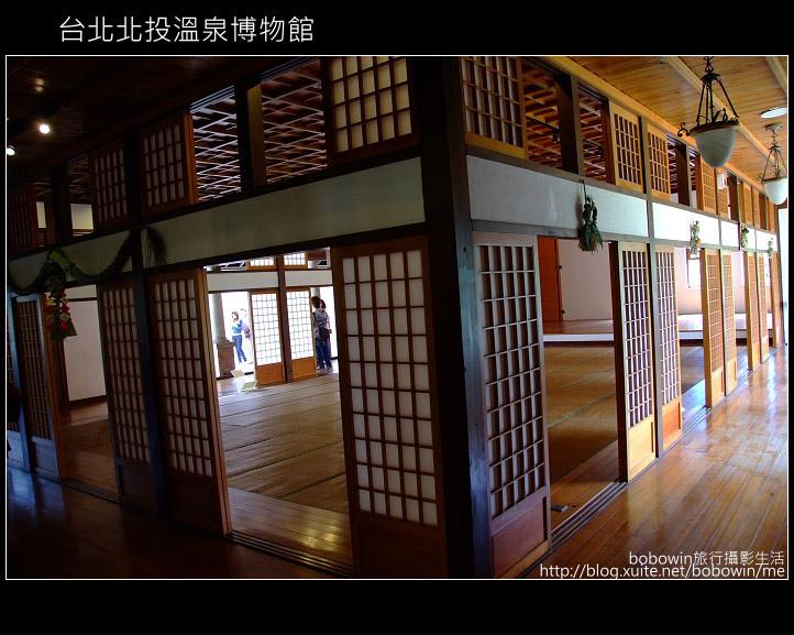[ 遊記 ] 台北北投溫泉博物館:DSCF6424.JPG