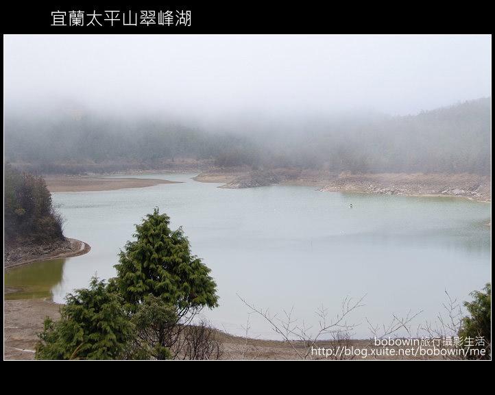 [ 宜蘭 ] 太平山翠峰湖--探索台灣最大高山湖:DSCF5938.JPG