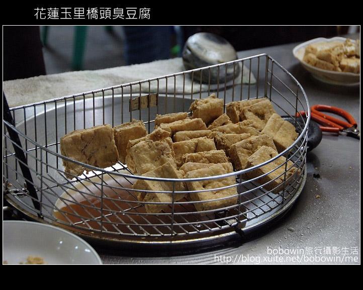 2009.08.22 玉里橋頭臭豆腐:DSCF7245.JPG