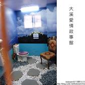 2008.07.13 愛情故事館:DSCF0988.JPG