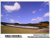 2014.01.11 基隆超大風車版圓仔-擁恆文創園區:DSC_8717.JPG