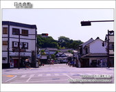 Day3 Part1 日本倉敷:DSC_7839.JPG