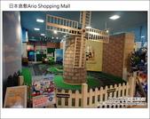 Day3 Part7 倉敷Ario shopping Mall:DSC05073.JPG
