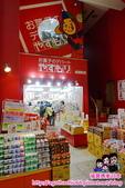 廣島本通商店街:DSC_2_1602.JPG