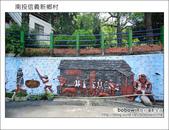 2011.08.14 南投信義新鄉村:DSC_1021.JPG