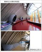 2011.12.11霧峰921地震教育園區:DSC_6473.JPG