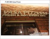 2012.03.09 內湖瓦薩Vasa Pizza:DSC00517.JPG