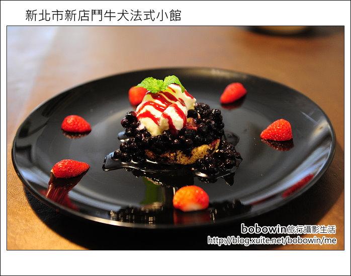 2012.04.07 新北市新店鬥牛犬法式小館:DSC_8623.JPG