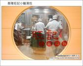 2013.03.21 基隆旺記小籠湯包:DSC_6538.JPG