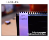 2013.04.15 台北內湖小蒙牛:DSC_4787.JPG