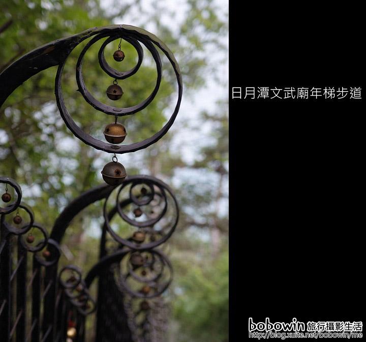 南投日月潭文武廟&年梯步道:DSCF8632.JPG