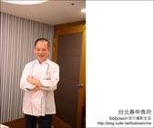 2014.01.05 台北春申食府:DSC_8604.JPG