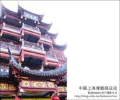 中國上海豫園商店街:DSC_9095.JPG