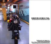 宜蘭虎牌米粉觀光工廠:DSC_9839.JPG